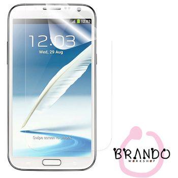 Fólie Brando - Samsung N7100 Galaxy Note II
