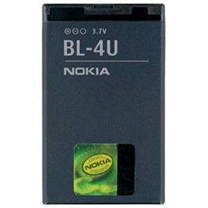 Baterie Nokia BL-4U pro Nokia E75, C5-03, 6600s, E66, 1000mAh