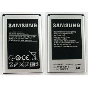 Samsung baterie pro Samsung i5800 Galaxy 3,i8910 HD,B7610 Omnia Pro, 1500mAh