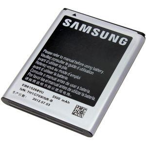 Samsung baterie EB615268VU pro Samsung Galaxy Note N7000, 2500mAh, eko-balení
