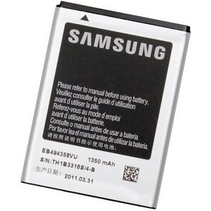 Samsung baterie EB494358 pro Samsung Galaxy Gio S5660,Ace S5830, Fit S5670 1350mAh
