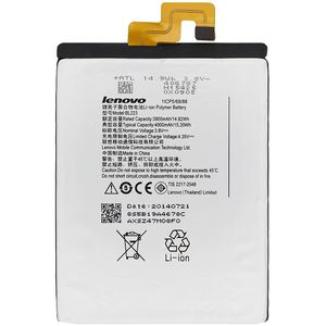 Lenovo baterie BL223 pro Lenovo Vibe Z2 Pro, 3900 mAh Li-Ion, eko-balení