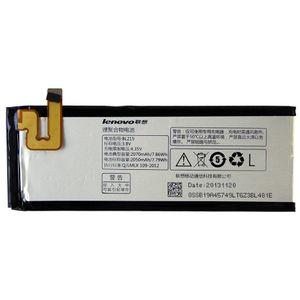 Lenovo baterie BL215 pro Lenovo S960 Vibe X, 2050 mAh Li-Ion, eko-balení