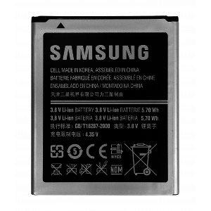 Samsung baterie EB-L1M1NLU pro Samsung i8750 Ativ S, 2300 mAh Li-Ion, eko-balení