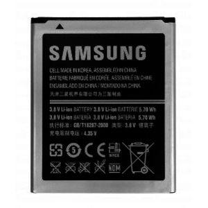 Samsung baterie EB-B650AC pro Samsung Galaxy Mega 5.8 i9150, i9152, 2600 mAh Li-Ion, eko-