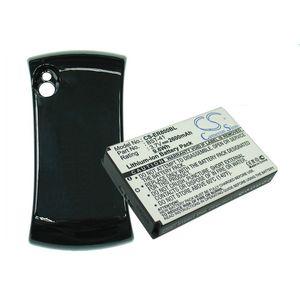Baterie pro Sony Ericsson Xperia Play (2600mAh) rozšířená