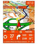 SmartMaps Navigator (Android/Windows Mobile/Win CE/Symbian)