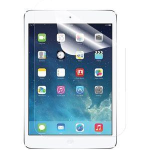 Fólie Brando čirá - iPad mini Retina