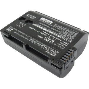 Baterie pro Nikon Coolpix D7000, (EN-EL15) 2000mAh Li-ion