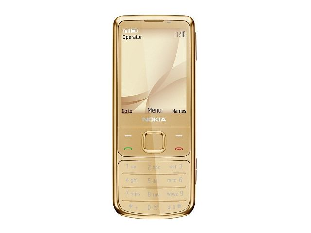obsah balení NOKIA 6700 classic Gold Edition 1GB + Krusell pouzdro Classic