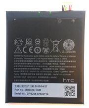 HTC Baterie 35H00237-01M, 2000mAh eko-balení