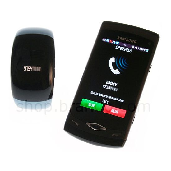 Vibrační bluetooth náramek s hodinkami upozorňující na příchozí hovor (bílý)