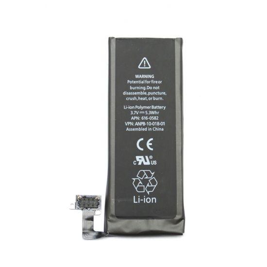 Apple baterie pro iPhone 4S, 1430mAh