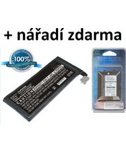 Baterie pro Apple iPhone 4, Li-pol 3,7V 1420mAh