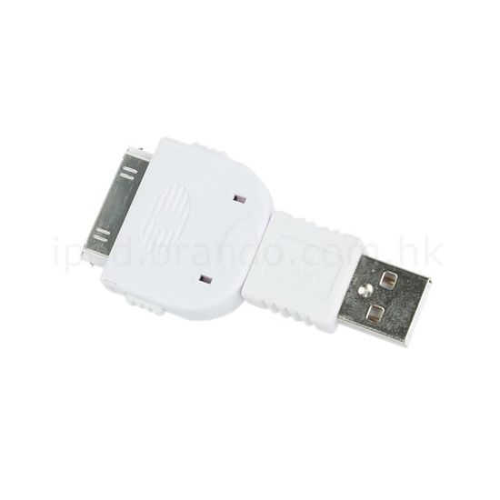Redukce Brando - iPhone 4/4GS3G/3GS/iPod/iPhone to USB Adapter