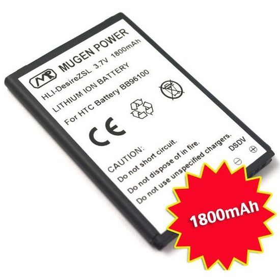 Baterie Mugen Power Extended 1800mAh for HTC Desire S/Desire Z/Incredible S