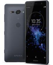 Sony Xperia XZ2 Compact černá