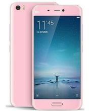 Xiaomi Mi5 Dual SIM 32 GB růžový